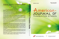 American Journal of Translation Studies